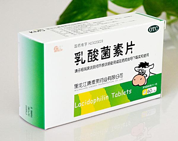 乳酸菌素片-60片