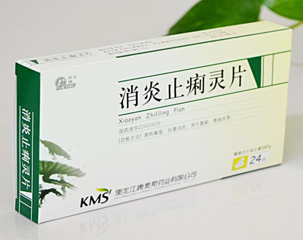 消炎止痢灵片-24片